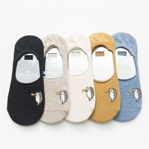 Accessories - 5 Pairs Women Hedgehog No Show Ankle Socks